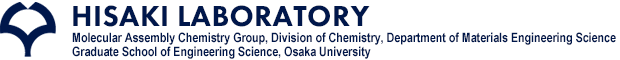 Molecular Assembly Chemistry Group, Division of Chemistry, Department of Materials Engineering Science, Graduate School of Engineering Science, Osaka University HISAKI LABORATORY